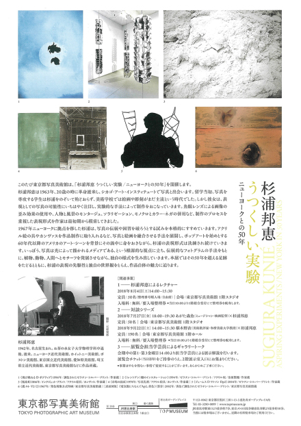 sugiura kunie-2 のコピー